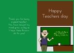 My Teacher, My Hero